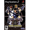 PS2 Virtua Cop Elite Edition (used)