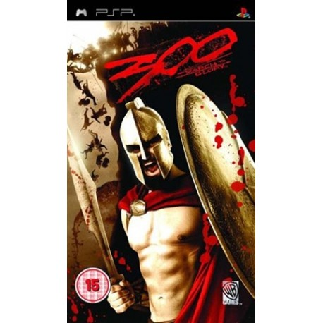 PSP 300: March To Glory (15) (used)