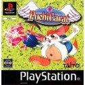 PS1 PUCHICARAT (no manual) (NO CASE) (USED)