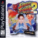 PS1 STREET FIGHTER 2 COLLECTION (no manual) (USED)